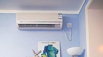 空调室内机漏水的三种原因归纳